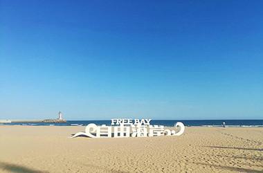 海南清水湾旅居度假基地(海边)